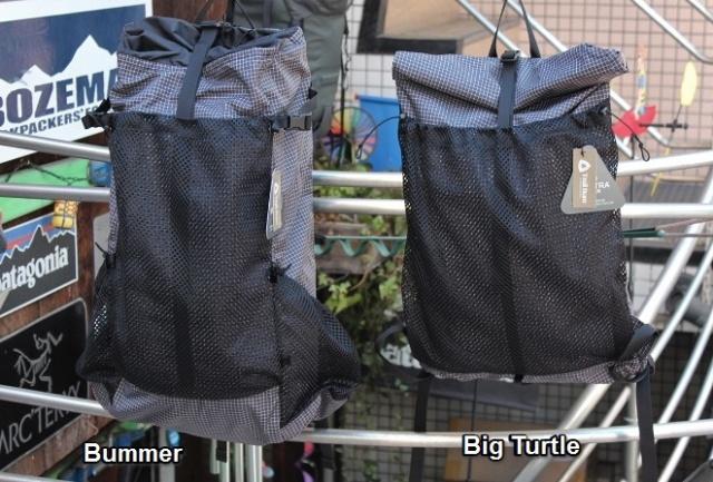 Trail Bum Big Turtle
