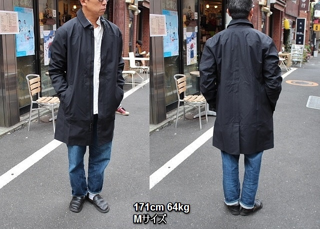Arc'teryx Keppel Trench Coat