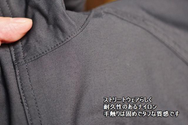 CHROME STORM COBRA 2.0 Jacket