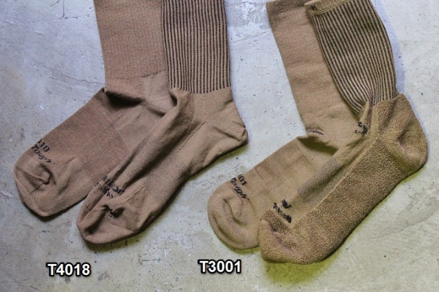 DARN TOUGH Tactical Socks