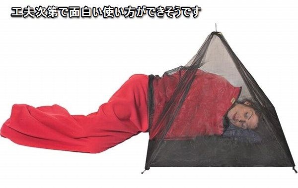 Equinox Mantis Sleep Screen