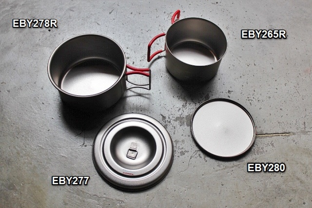 EVERNEW Cookware