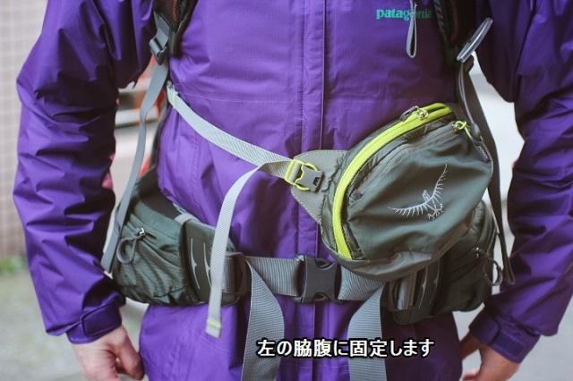 b39794f38a090e OSPREY Ultralight Grab Bag BOZEMAN
