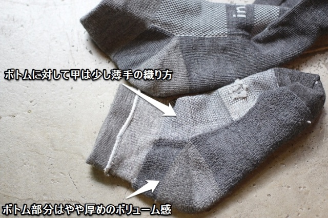 Injinji Outdoor Socks