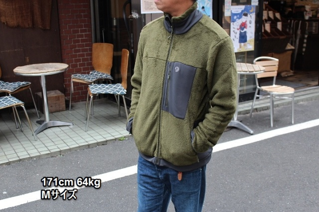 MHW Monkey Man 2 Jacket