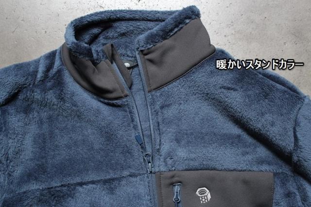 MHW Monkey Man 2 Jacket