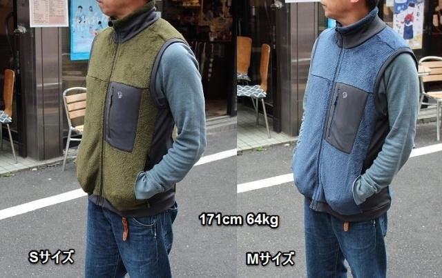 MHW Monkey Man 2 Vest