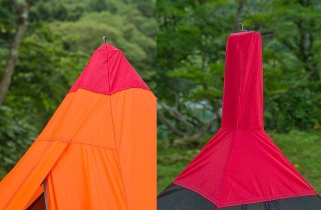 MSR Front Range & Bug Shelter