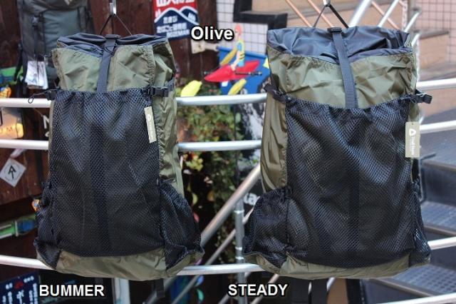 Trail Bum BUMMER & STEADY
