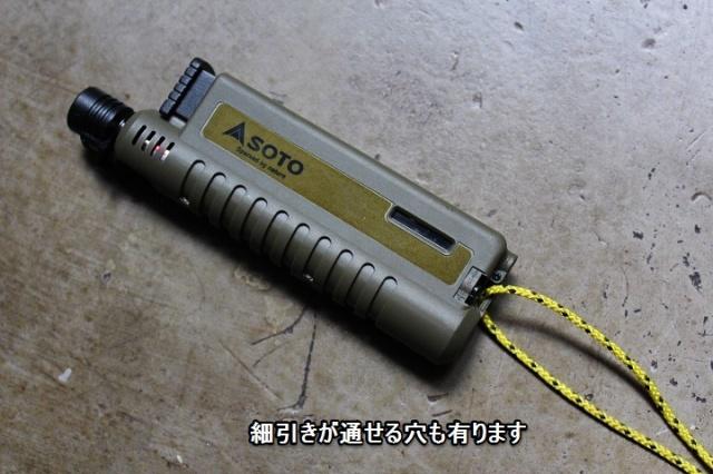 SOTO ST-480