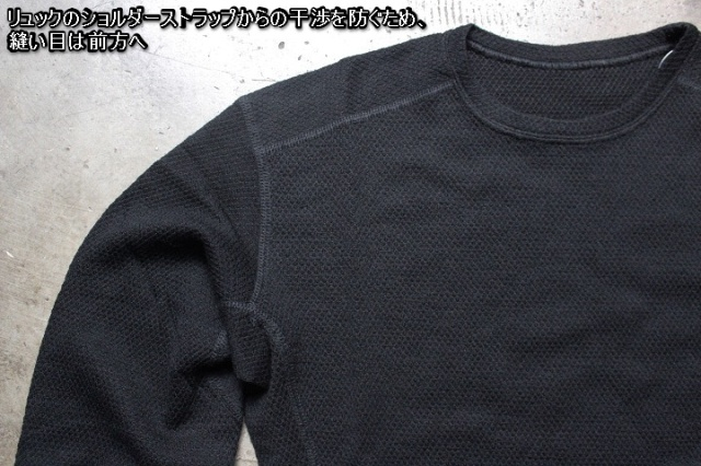 Teton Bros MOB Wool L/S