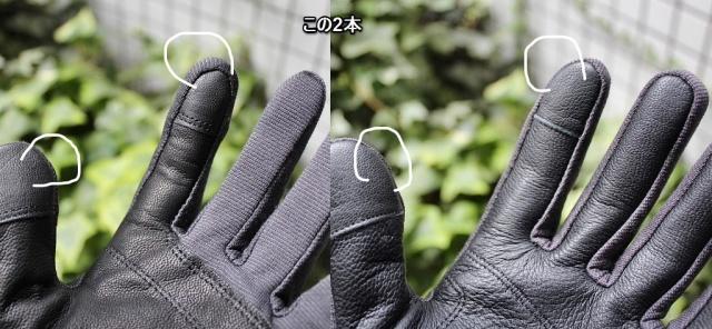 Black Diamond WoolTech Gloves